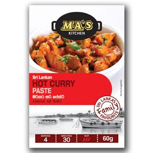 Hot Curry Paste Serendib Store