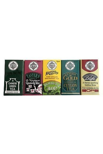 Mlesna 5 Assorted Teas Collection 75g Serendib Store